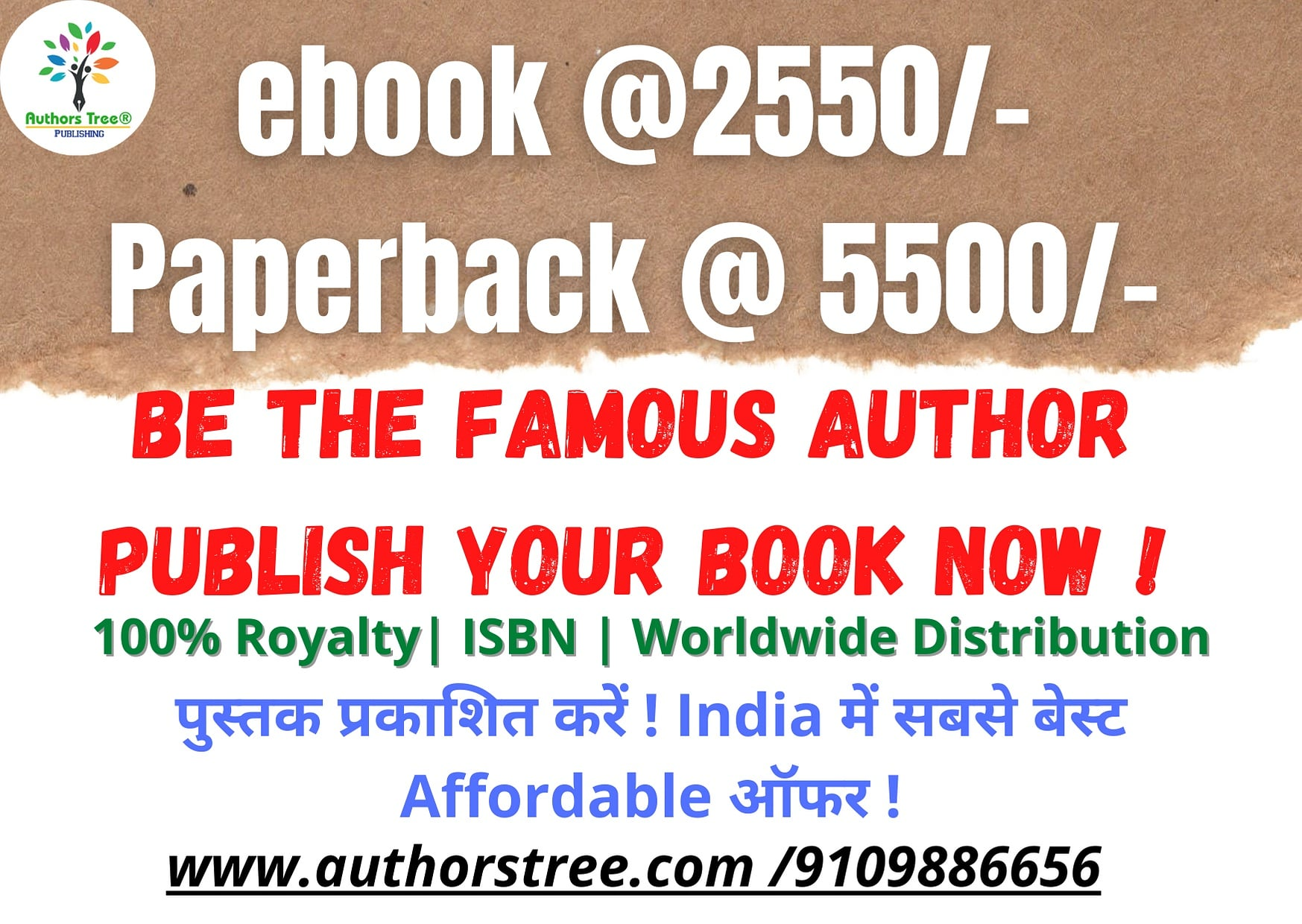 Authors Tree Publishing Best Offer for book publishing